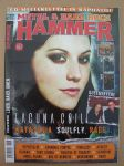 Metal Hammer April 2006 (Poland)